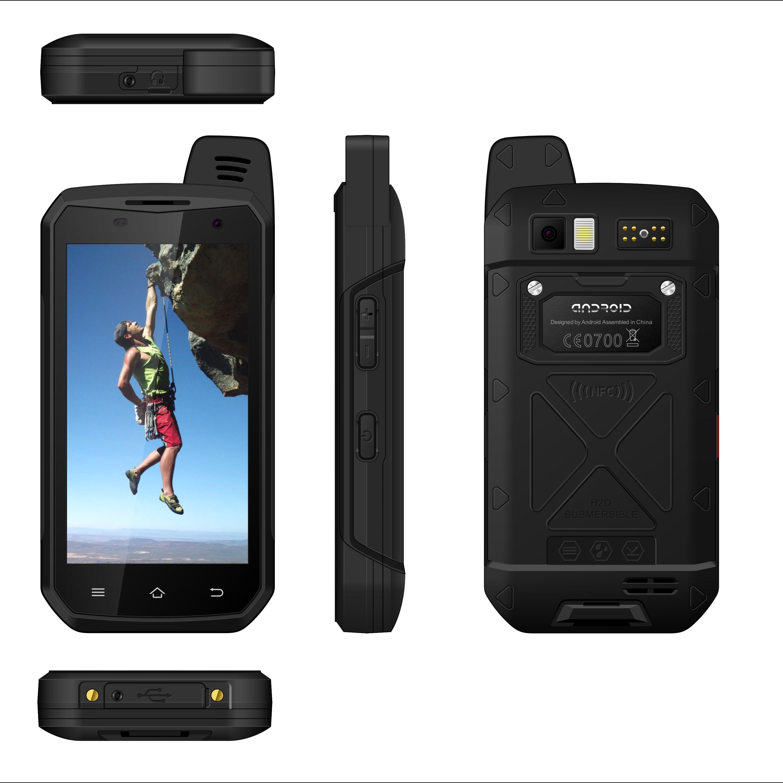 優尚豐B6000 軍工三防智能手機八核 全網通4G 正品戶外防水手機