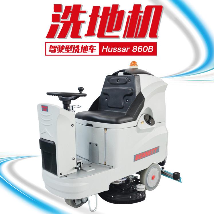 洗地机重庆洗地机驾驶式洗地机价格洗地机品牌洗地机厂家直销