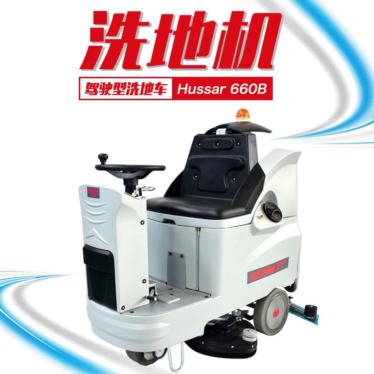 洗地机厂家洗地机品牌重庆洗地机价格洗地车车库用洗地机