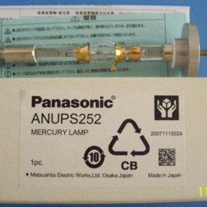 原装松下ANUPS5252固化UV箱用点光源灯泡pansonic ANUPS252