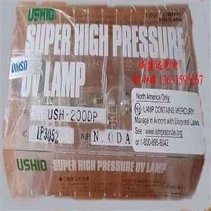 原装进口优秀USHIO紫外线固化灯管牛尾USH-200DP点光源灯泡