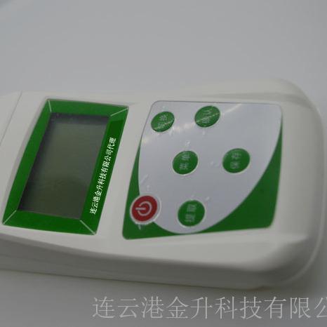 供应便携式微机型色度仪SD-2