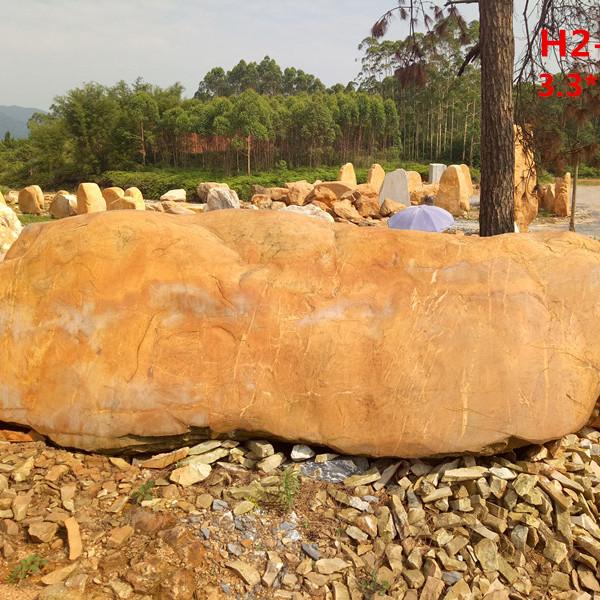 名富奇石场供应小区刻字石