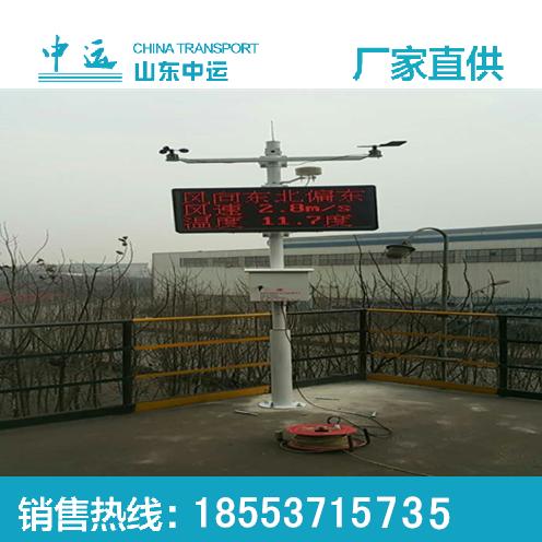 山东济宁扬尘在线监测系统-环境检测仪