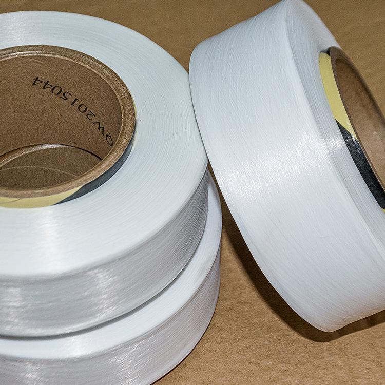 供应 厂家直销 优质纱线 氨纶丝 15D 白色化纤纱