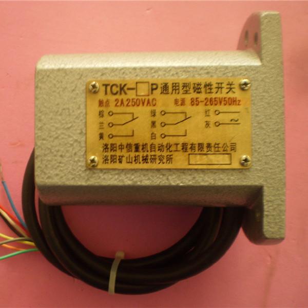 浇封型电控TCK-IP磁开关--罐笼用磁开关