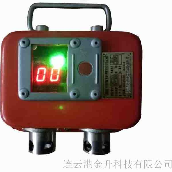 煤矿用本安型数字压力计YHY60