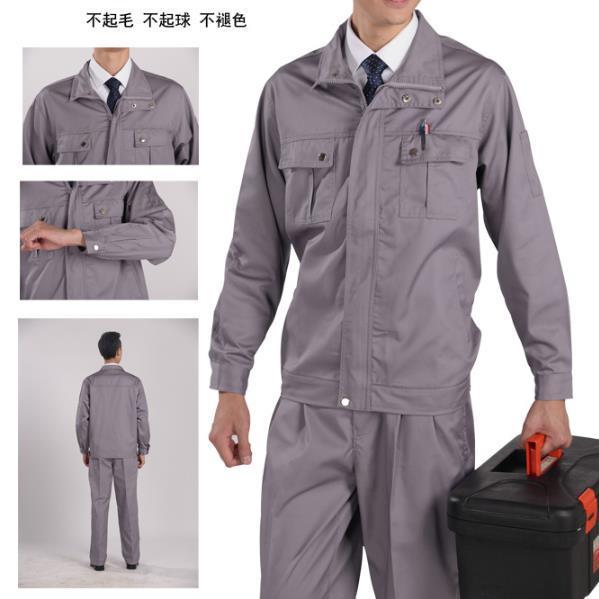 供应 C102涤棉加厚纱卡 套装工作服工装防寒