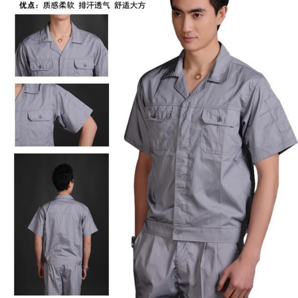 供应 2305涤棉细斜纹 套装工作服工装
