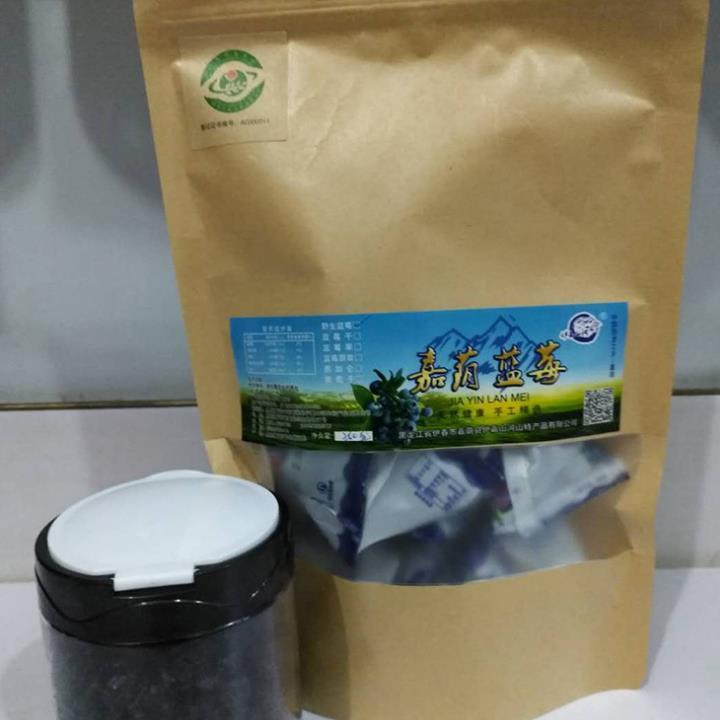 供應 東   北 伊嘉山河山特產 野生藍莓干 一袋凈重250g