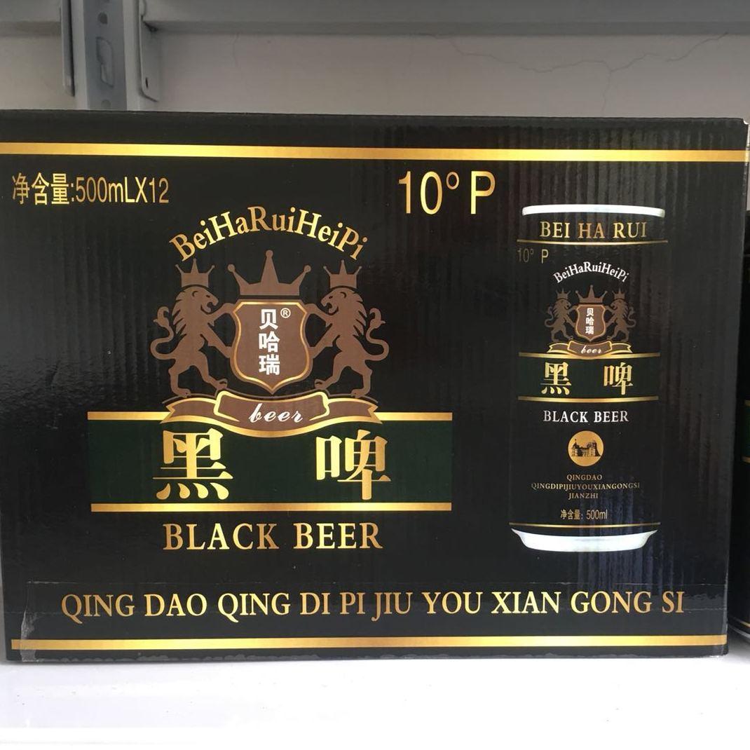 供應熊力品牌500毫升原漿小麥黑啤易拉罐啤酒