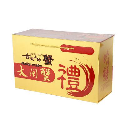 供应 公蟹3.4-3.8两母蟹2.4-2.8两 6对装大闸蟹礼盒装