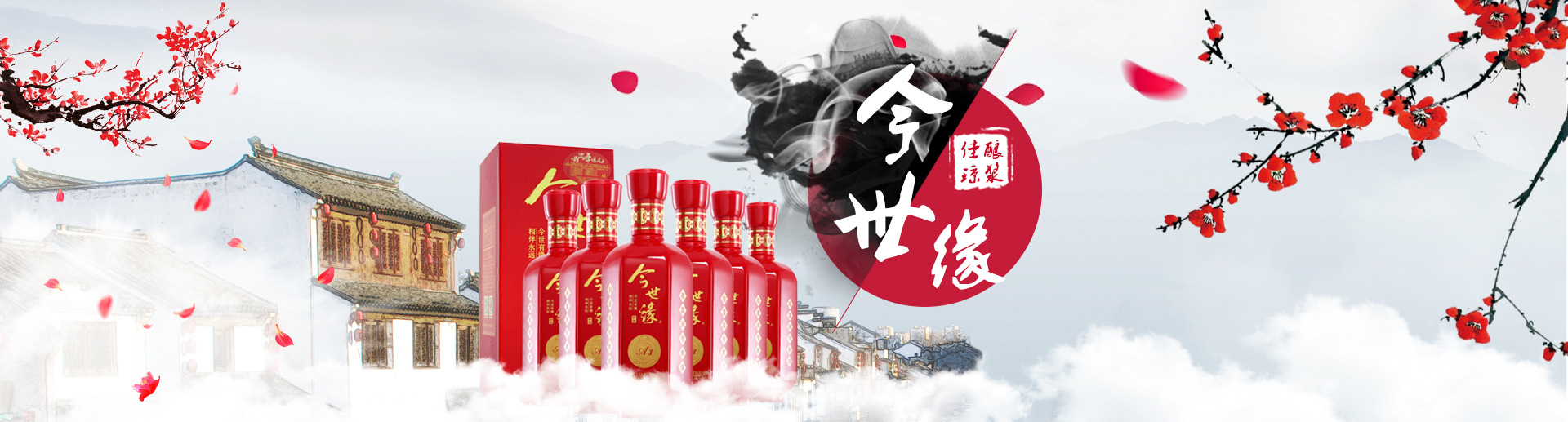 江苏今世缘酒业股份有限公司
