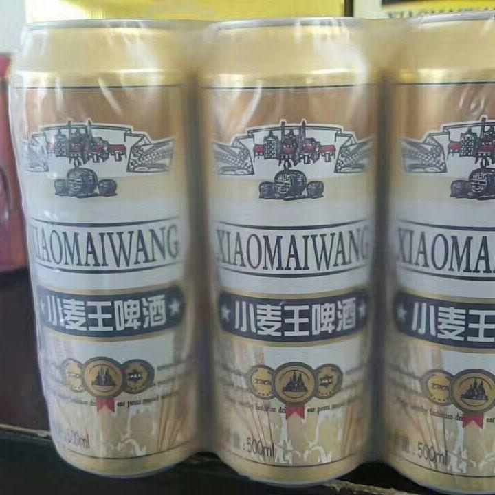 供應青倫500ml小麥王易拉罐啤酒