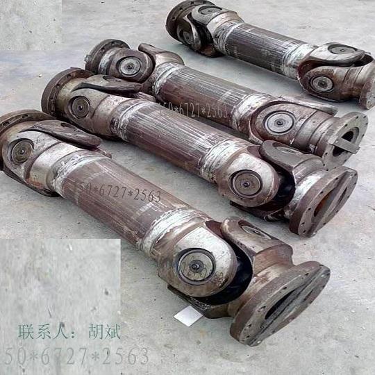 嘉峪关-金昌-SWC150万向联轴器-万向传动轴-生产厂家