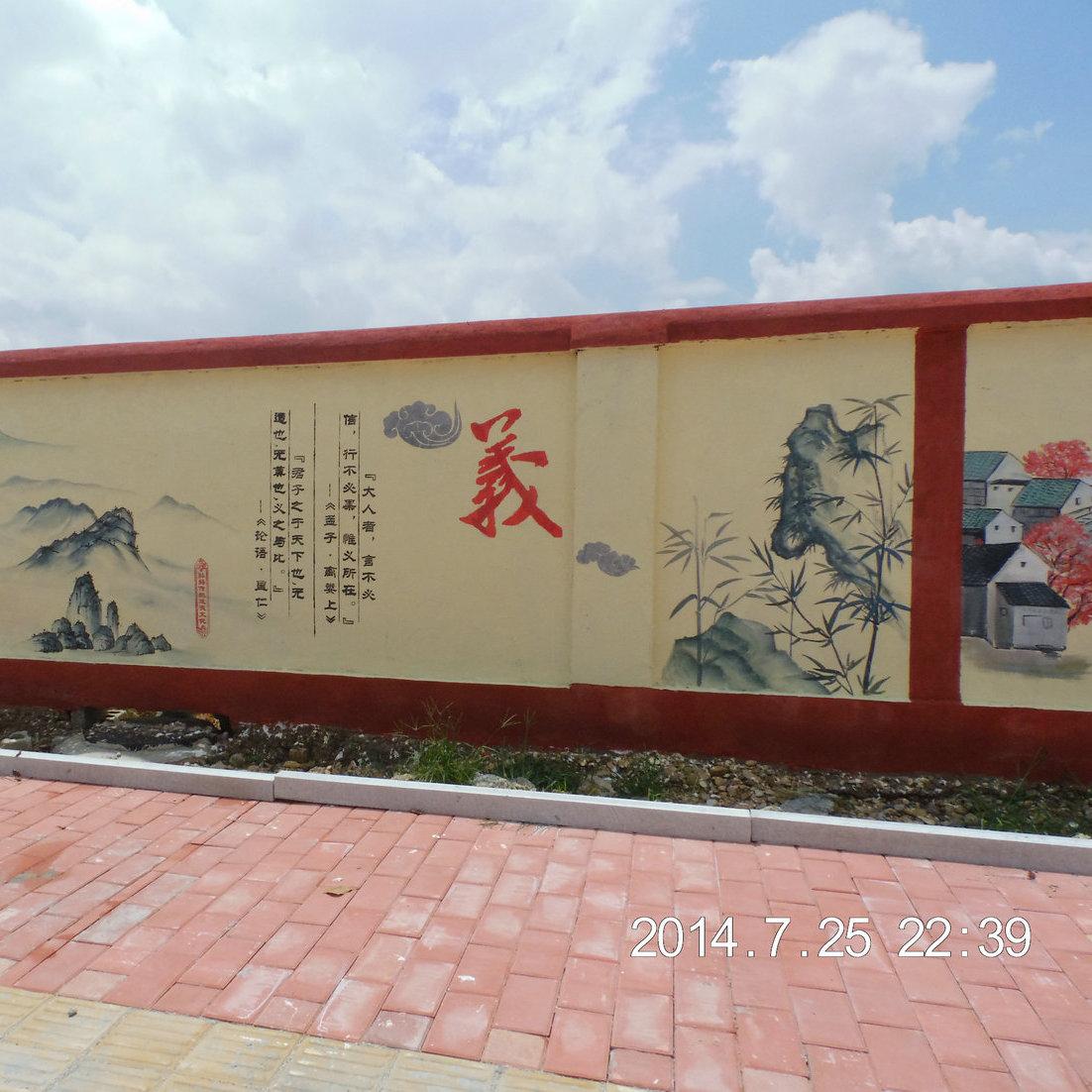 专业制作无锡墙体彩绘 连云港文化墙 南通企事业单位墙绘 扬州办公室背景墙手绘 常州大型商场地画彩绘