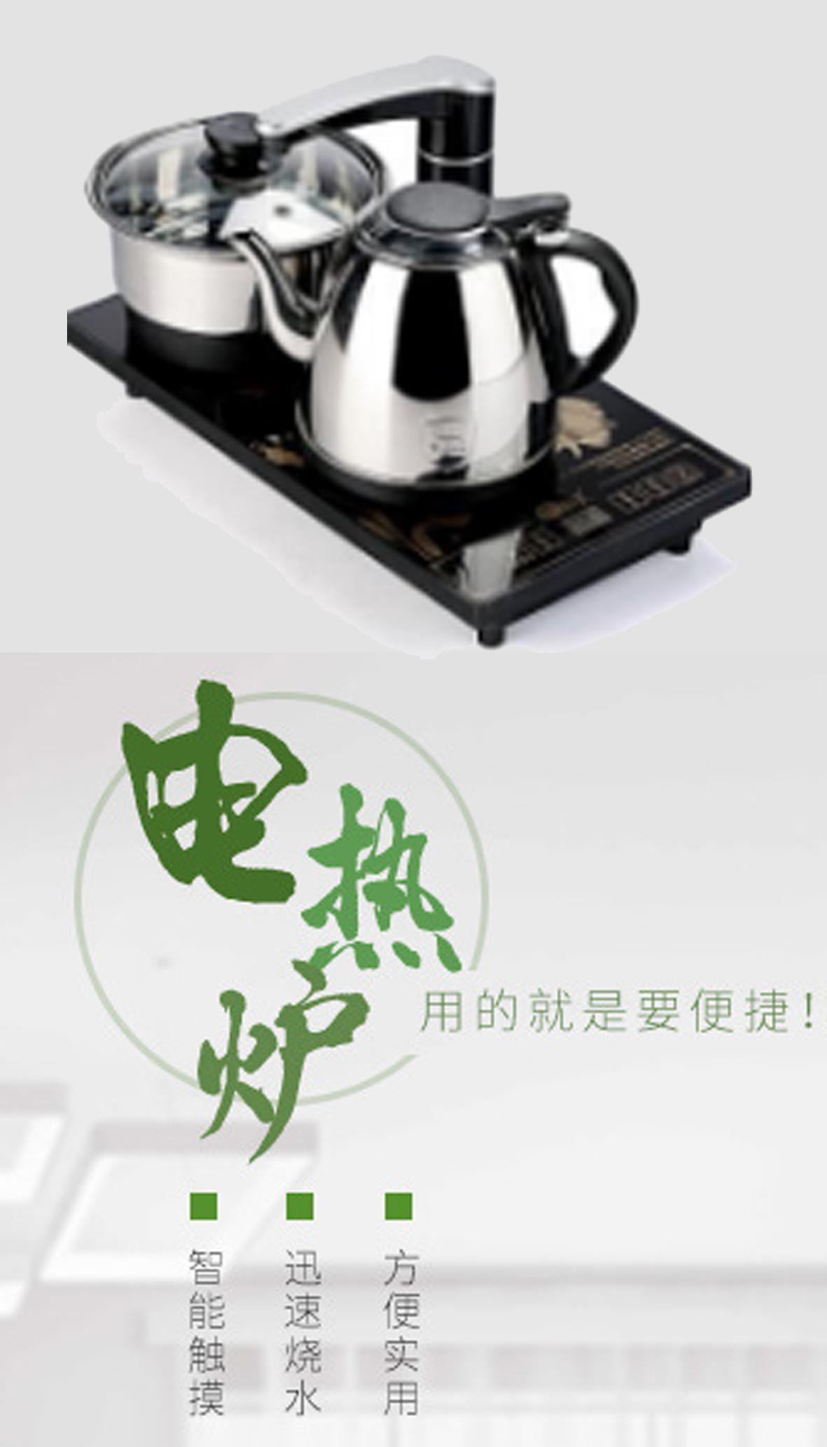 深圳厨具礼品有限公司
