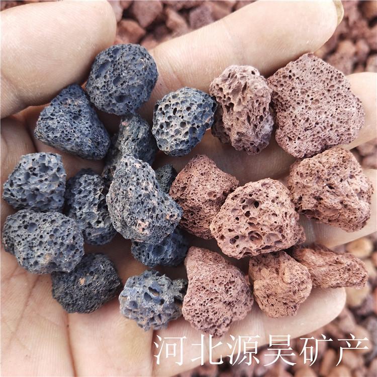 黑色火山石颗粒 水处理用火山石 园艺铺面火山石颗粒