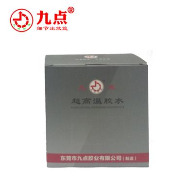 重庆高温陶瓷胶水耐980度高温胶水陶瓷用高温结构粘接胶厂家