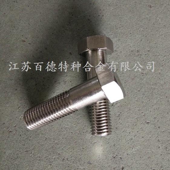 百德Hastelloy C-22哈氏合金螺栓螺母紧固件