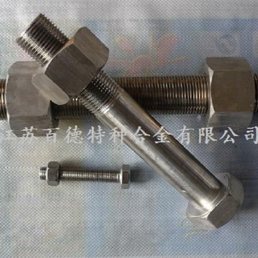 百德英科耐尔Inconel625螺栓螺母厂家直销