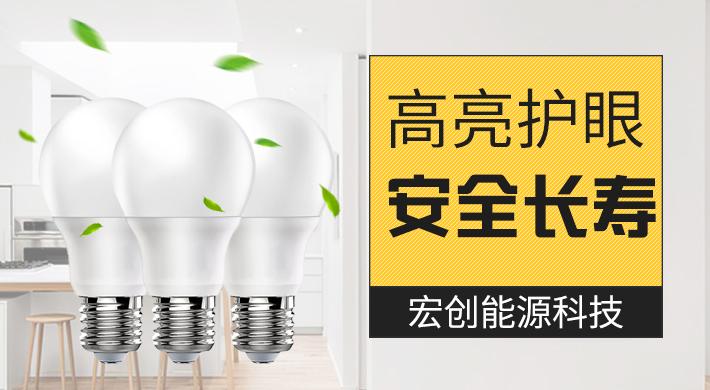 林州市宏创能源科技发展有限公司