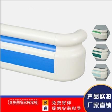 重庆专业生产养老院走廊防撞扶手厂家 PVC防撞扶手价格