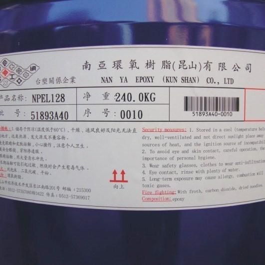 供应昆山南亚128环氧树脂 工业级 地坪漆 厂家直销大量批发