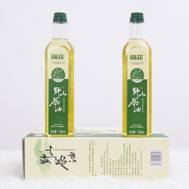 井冈山特产山茶油2瓶750ML礼盒装油茶籽食用油