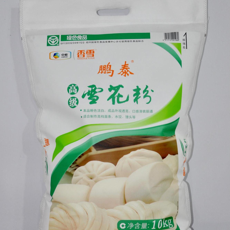 无纺布面粉袋厂家直销   定做石磨面粉袋大米小米包装袋
