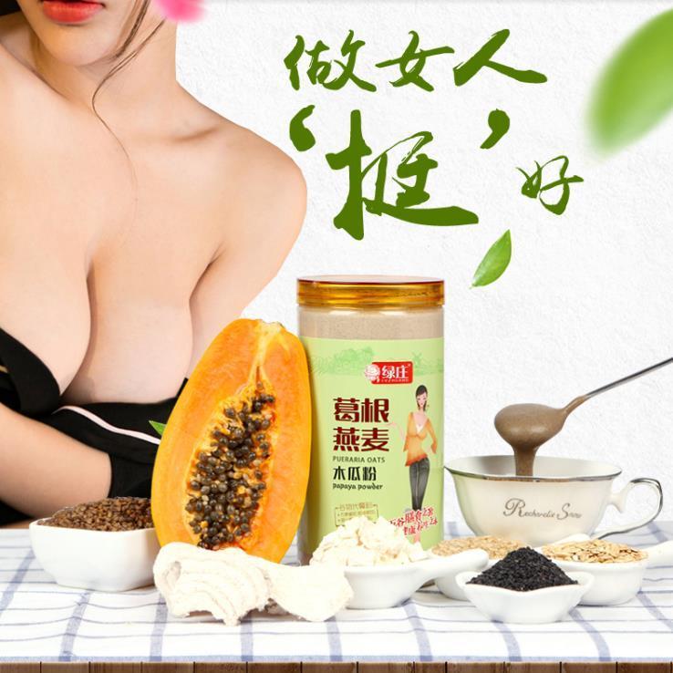 供应 葛根燕麦木瓜粉500g每罐营养早餐代餐粉