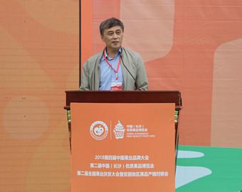 第13屆全國人大常委會農業與農村委員會副主任委員、中國供銷合作經濟學會會長、原中華全國供銷合作總社黨組成員、理事會副主任李春生發表講話