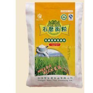 覆膜面粉袋 彩色面粉袋  面粉彩色袋  覆膜面粉袋厂家 面粉袋制作商