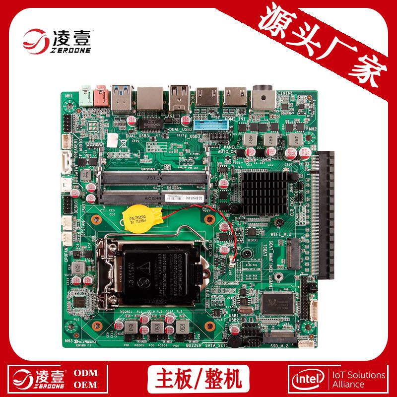 迷你电脑主板 带独显 Intel  LGA1151 4K超高清显示 嵌入式主板厂家