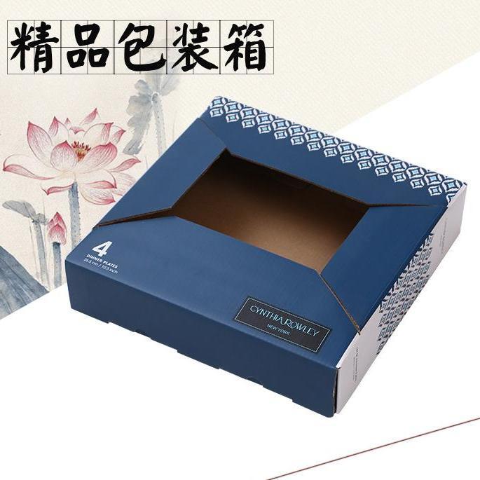 烁丰精品纸箱瓦楞彩盒纸箱结实耐用可定制