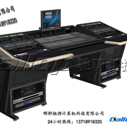 音频控制桌
