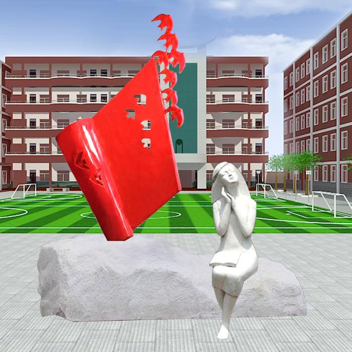 校园文化主题雕塑 校园不锈钢雕塑 高校文化建设雕塑河北不锈钢雕塑厂家