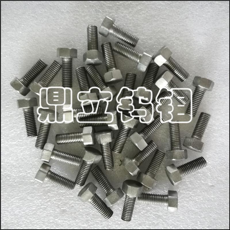 钼螺丝 外六角螺栓 钼丝杆 钼标准件 钼螺母
