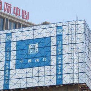 厂家供应冲孔网爬架网建筑外架网片镀锌板爬架网量大从优