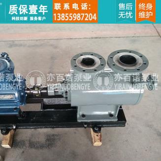 出售黄山双螺杆泵含油泵组件2GRN70-118B