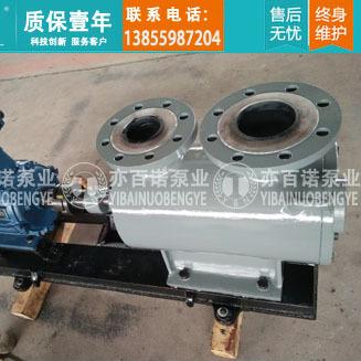 出售炼油双螺杆泵含油泵零部件2GRN96-132B