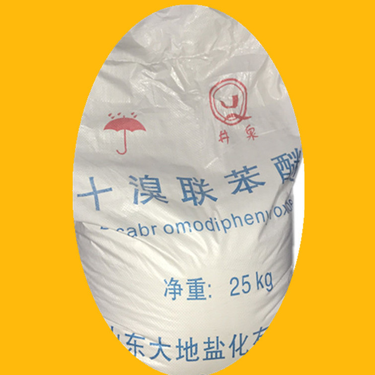 十溴联苯醚  又称十溴二苯醚  用于阻燃剂 用于橡胶纺织电子塑料等行业 PE PP ABS