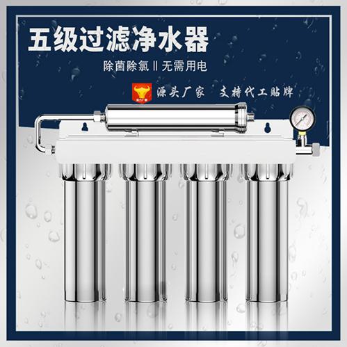 供应 巴马泉磁化净水器 拓客会销净水机 8000磁化高能磁化直饮过滤水机