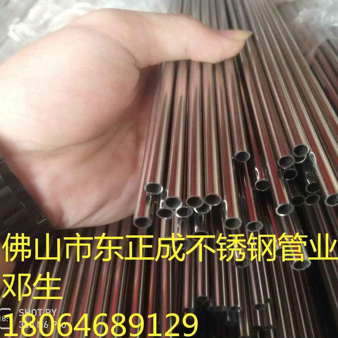 广州不锈钢毛细规格现货供应201不锈钢毛细管