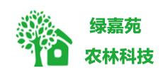 南阳绿嘉苑农林科技