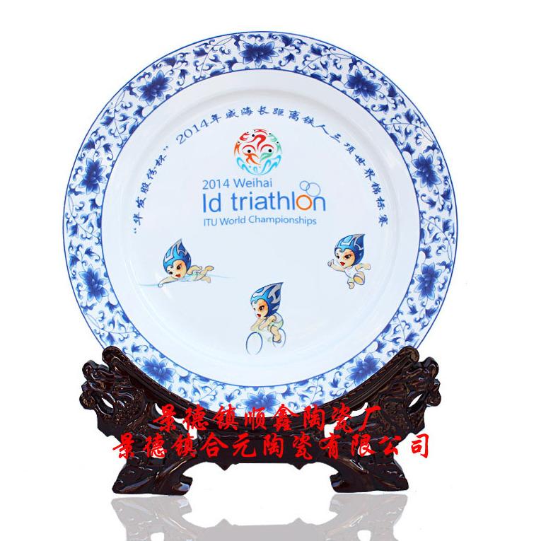 商务礼品瓷盘 景德镇手绘瓷盘价格