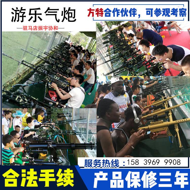 振宇协和射击场设备-景区刺激气炮项目-河南气炮厂家