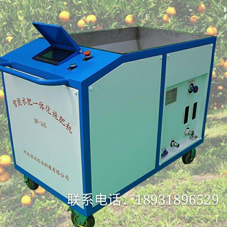 黑龙江自动灌溉施肥机 小麦智能水肥一体化设备 定时定量施肥施肥机 施肥机生产厂家