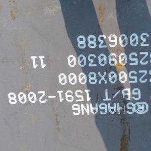 35CrMo钢板  42CrMo钢板   45#钢板  40Cr钢板   长期销售各种材质的钢板