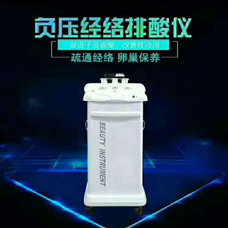 全身淋巴排毒项目仪器设备厂家批发 全身淋巴排毒项目仪器设备价格表